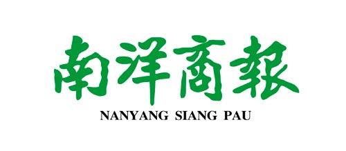 Logo-Nanyang-2